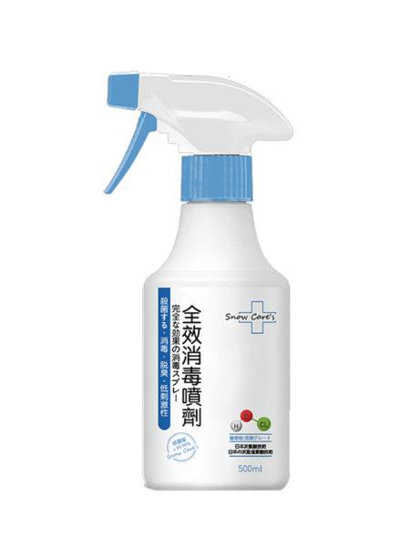 HO水-全效消毒噴劑500ML